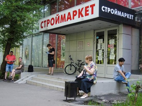 МЧС запретило с 14 августа магазины бытовой химии, стройматериалов и мебели в жилых домах