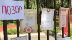 В Белорусии выпускники вернули в школы грамоты и дипломы: видео