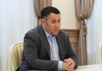 Игорь Руденя обсудил с замдиректора
