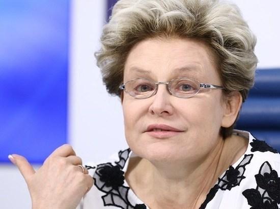 Елена Малышева не может вернуться в Россию из США