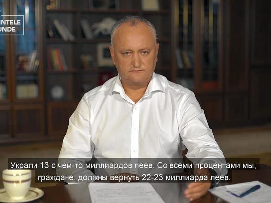 Следы украденного в Молдове миллиарда ведут в Дубай