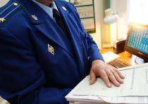 Шли бы вы… в Воркуту: ивановские страховщики отказали инвалиду в получении средств реабилитации