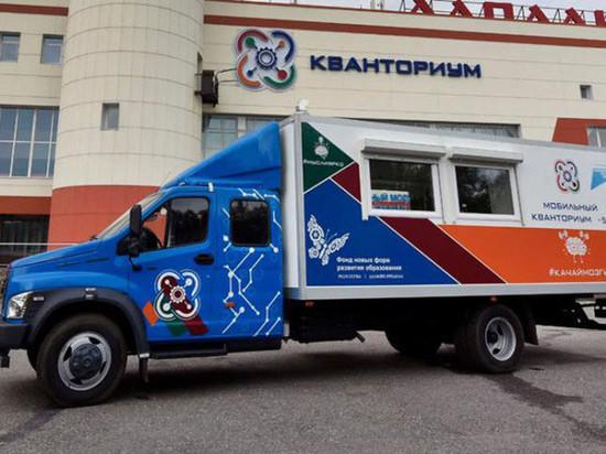 В Печенгский район приедет мобильный технопарк «Кванториум»
