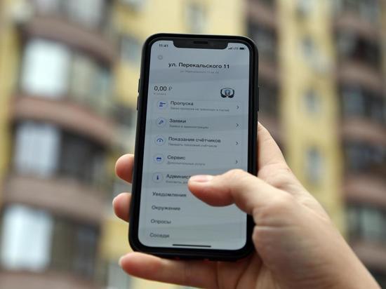 Во всех управляющих компаниях Курска началось внедрение цифрового сервиса