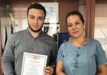 Студент РАНХиГС стал слушателем Школы медиакоммуникации для этнокультурных НКО