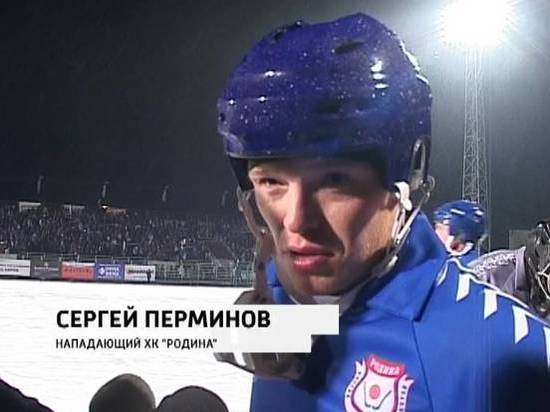 """Капитан кировской """"Родины"""" решил закончить карьеру"""