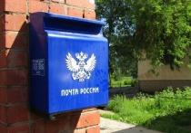 В Новом Уренгое активисты нашли нарушения на отделении Почты России