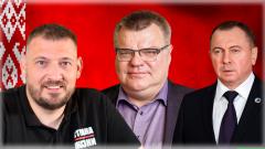 Политолог назвал фаворитов новых выборов в Белоруссии