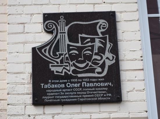 Большую Казачью предложено переименовать в улицу имени Табакова