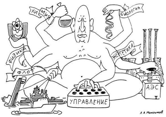 """Атомный маршал"": Анатолий Александров"