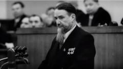 И.В.Курчатов, выступление на ХХI съезде КПСС, 1959 год