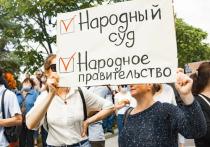 Девушку-инвалида оштрафовали за митинг в поддержку Хабаровска
