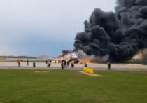 Более года назад, 5 мая 2019 года, в Шереметьево сгорел после аварийной посадки самолет «Сухой суперджет 100»
