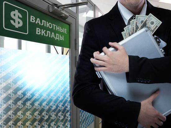 пенсионный вклад в банках ярославля
