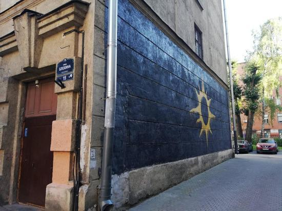 Жители дома с музеем Цоя потребовали закрасить звезду по имени Солнце