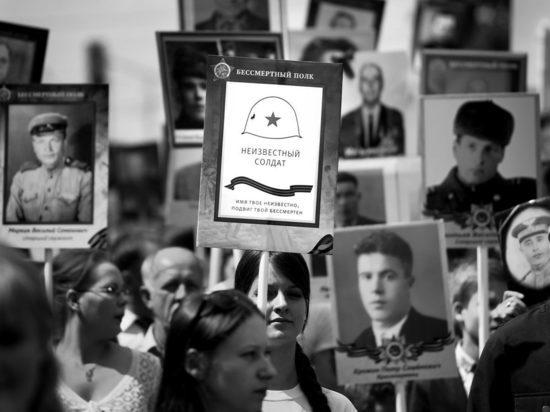 Кубанцы могут узнать судьбы пропавших без вести солдат