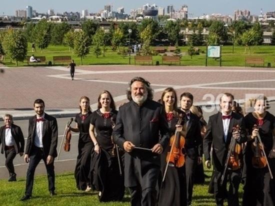 Оркестр La Primаvera выступит перед казанцами на набережной Кабана