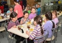 Все дети Ямальского района будут питаться в школах бесплатно