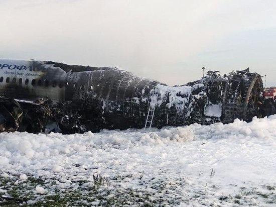 Причиной унесшей 41 жизнь трагедии стала попавшая в самолет молния