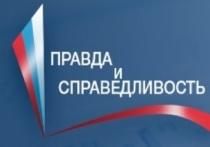 Журналисты «ОТВ-Серпухов» — среди лучших на Всероссийском профессиональном конкурсе