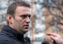 Алексея Навального могут срочно перевезти в Германию для лечения