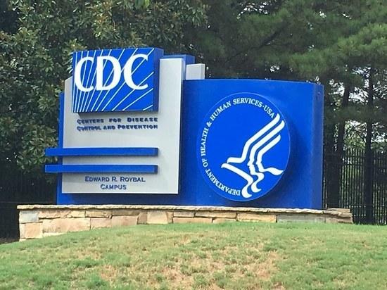 Кадровые перемены в CDC