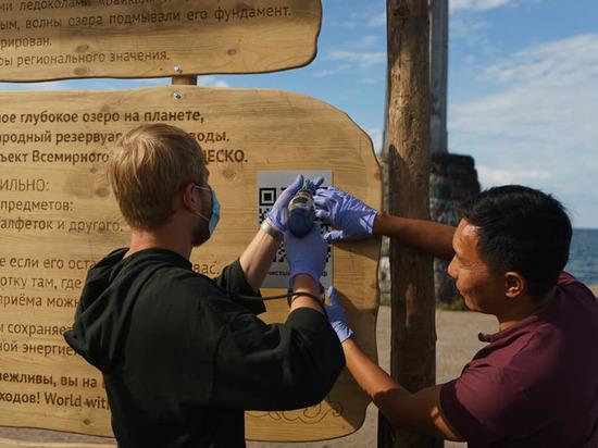 На памятниках в Бурятии установили цифровые стенды