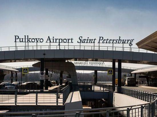 В аэропорту Пулково отменили 13 рейсов