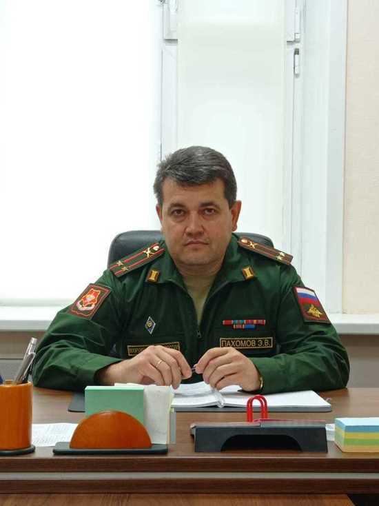 На Ямале назначили нового военкома Ноябрьска и Муравленко