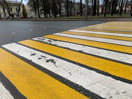 В Пскове ликвидируют еще один пешеходный переход