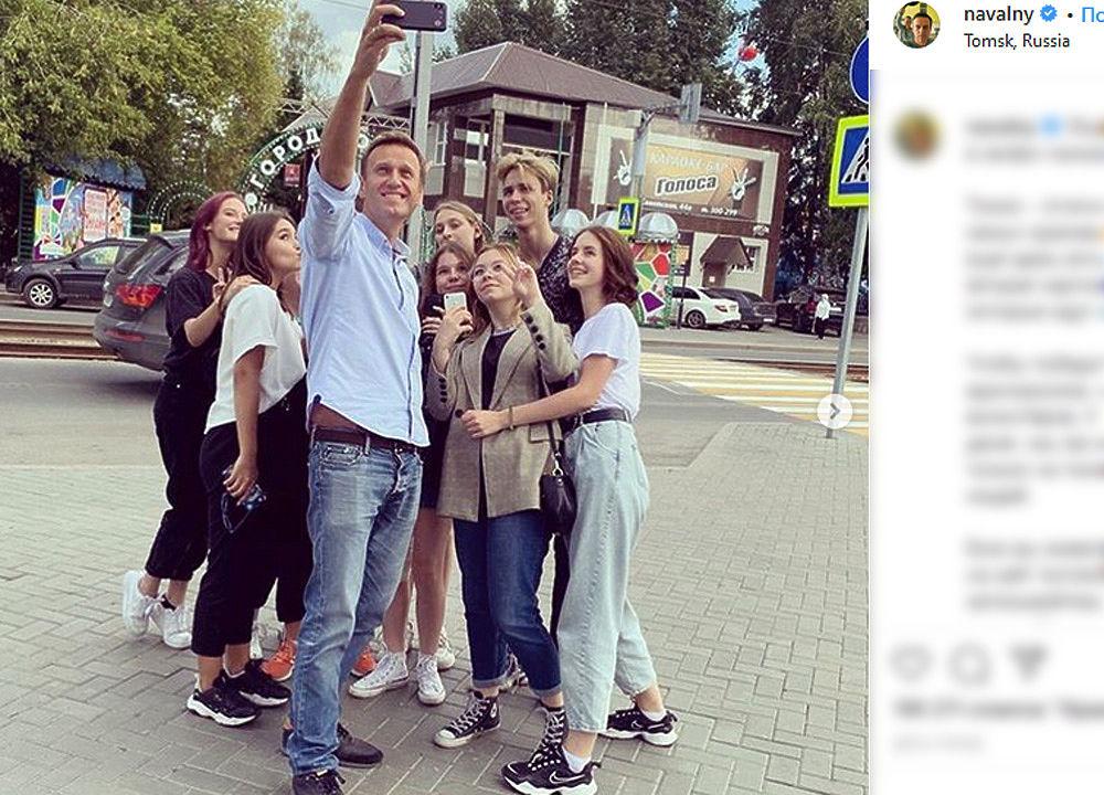 Загадку отравления Навального ищут в фотографиях