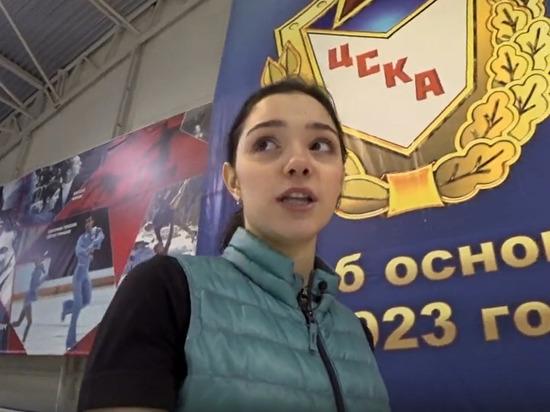 Евгения Медведева ответила на вопросы болельщиков и пообещала написать автобиографию с подробностям своей сложной карьеры