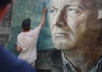 Художник из Петербурга и Никас Сафронов создали самый большой в мире портрет Бродского