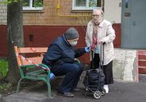 Режим самоизоляции для жителей Подмосковья старше 65 лет будет отменен  с 24 августа