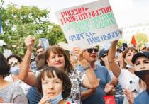 Хабаровчане вновь вышли на митинг в поддержку Фургала