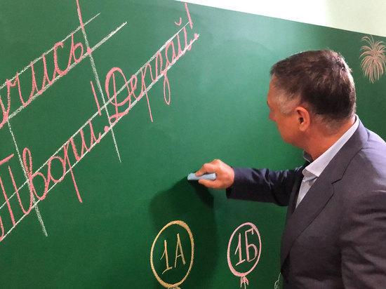 Марат Хуснуллин: «Новая школа в Брянске — высочайшего уровня, одна из лучших школ по соотношению цена-качество в стране!»