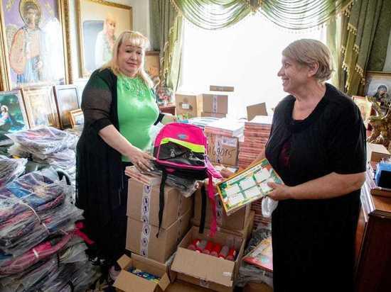 Тысячу ставропольских детей собрали в школу благотворители