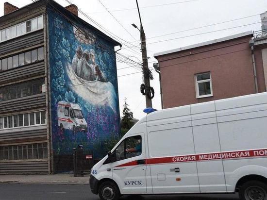 В Курске врачам посвятили граффити на стене многоэтажки