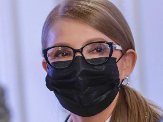 Больная коронавирусом Тимошенко проходит интенсивный курс терапии
