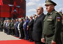 Мишустин открыл крупнейший военно-технический форум
