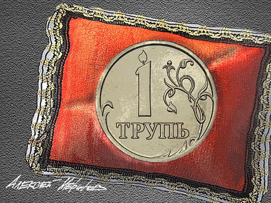 По осени доллар будет стоить 80 рублей, а евро — 100