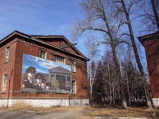 Иркутску передали право собственности на участок под городком ИВВАИУ