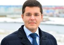 Губернатор Ямала ответит на вопросы жителей Нового Уренгоя