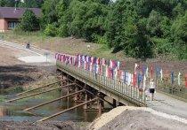 В Тульской области планируется ремонт и реконструкция мостов