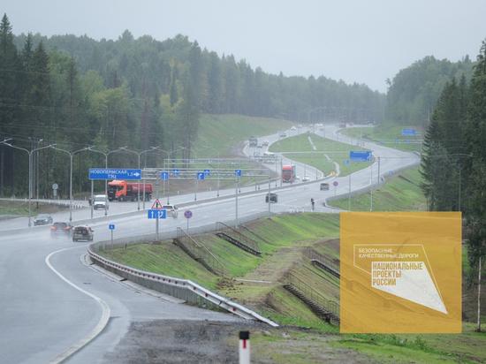 Благодаря нацпроекту Восточный обход Перми стал безопаснее
