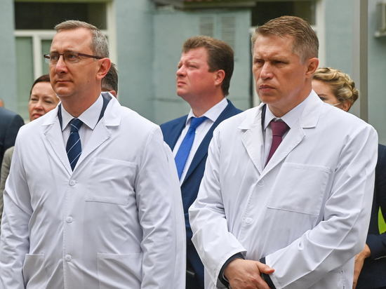 Калужскую область посетил министр здравоохранения РФ