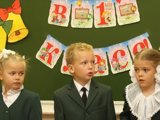 В краснодарской школе набрали 33 первых класса