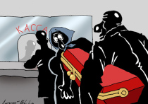 Счетная палата нашла системные проблемы, связанные с выплатой пенсий