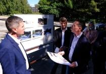 Министр благоустройства Подмосковья посетил Пущино