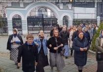 Сергий устроил «осаду» епархии: паства скандального схимника митинговала на территории Ивановской церкви